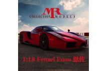 1/18 MR Ferrari Enzo Exclusive Edition